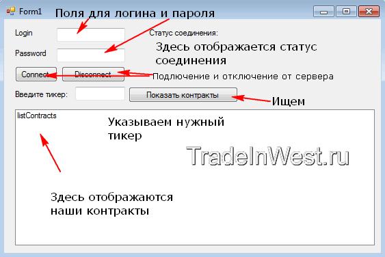 Symbol Lookup. форма приложения