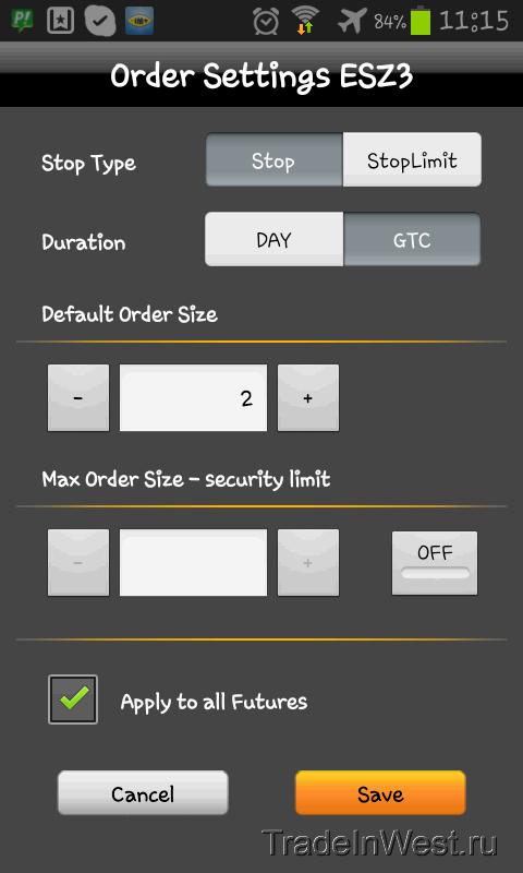 Мобильный трейдинг. задание настроек по умолчанию для ордера order setting