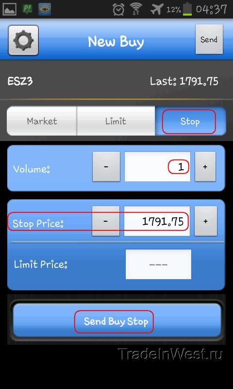 Создание стоп-приказа на покупку buy stop