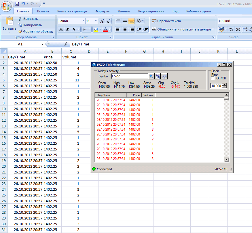 Сохраненный поток тиков в Excel