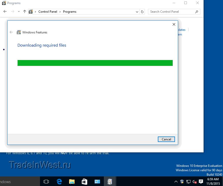 S5 Trader. Скачивание необходимых файлов для установки .net framework