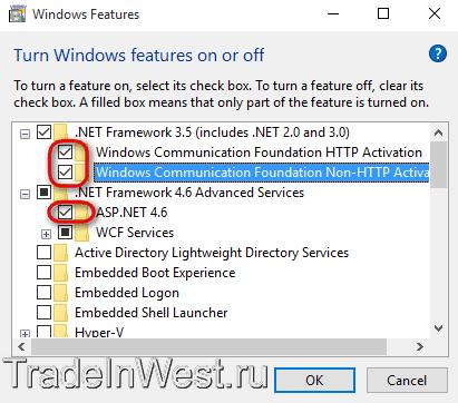 S5 Trader. надо установить .net framework