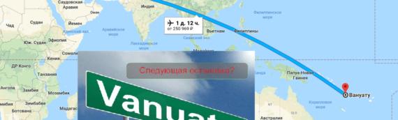 Форекс ДЦ уходят из России