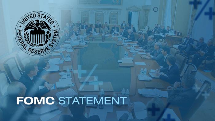 Процентная ставка по итогам заседания FOMC