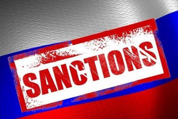 пакет санкций