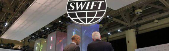 СВИФТ не будет отключать Россию